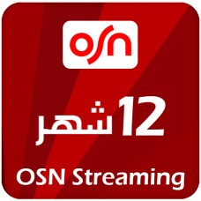 OSN Streaming 12Month