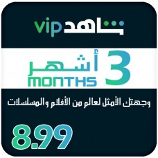 Shahid Vip 3Months Subscriptions